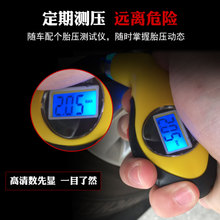 Давление в шинах атмосферное давление стол давление в шинах стол высокой точности цифровой автомобиль шина пресс руководитель детектор шина атмосферное давление стол давление в шинах считать
