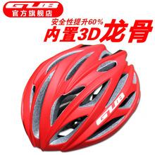 GUB SV6 шоссе автомобиль горный велосипед велосипед шлем верховая езда шлем цельно-литой безопасность крышка киль мужской и женщины