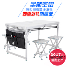 Сопротивление выдающийся весь алюминиевый сплав складной стол на машине тур на открытом воздухе портативный столы и стулья установите барбекю пикник стол