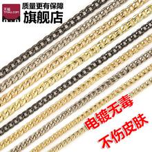 Сумки аксессуары пакет цепь золотой цепи оболочка цепь ремень обмотка сын диагональ металлические цепи плоский цепь