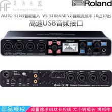 Roland роланд OCTA-CAPTURE UA-1010 звуковая частота интерфейс 10 продвижение 10 из запись USB звуковая карта
