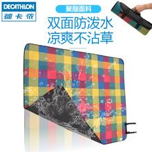 Следовать карта леннон флагманский магазин на открытом воздухе пикник подушка влага портативный ребенок кемпинг уплотнённый водостойкий QUECHUACPY
