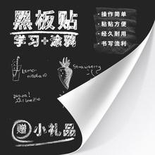 Черный пластинчатые наклейки белая доска паста тапки для натирания пола запись ребенок обучение граффити зеленая доска паста самоклеящийся съемный кроме наклейки для стен бумага стена мембрана