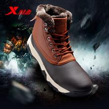 Xtep мужская обувь подлинный осень и зима тенденция дикий новые товары движение модный тёплый на открытом воздухе мужская обувь мокасины случайный высокий