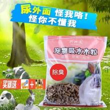 Интерес интерес культура дезодорант дерево зерна кролик кот песок дельфин мышь белка хомячки абсорбент подушка материал тофу подушка песок 5 джин пакет mail