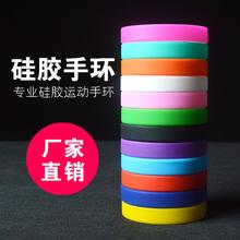 Силикагель руки кольцо стандарт сделанный на заказ индивидуальный обычай резина фиолетовый браслет движение звезда серебристые браслет ремень браслет
