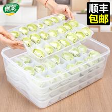 Пельмени коробка замораживать пельмени холодильник в коробку пельмени лоток сохранение коробка многослойный крышка холодный замораживать скорость замораживать пельмени коробка