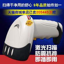 Топ однако A2000A проводной сканирование пистолет лазер штрих развертка код устройство срочная доставка штрих штрих развертка код устройство USB