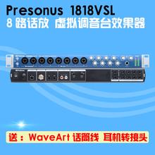 PreSonus AudioBox 1818 VSL восемь дорога слова релиз внешний звуковая карта