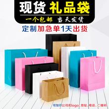 Бумажный мешок стандарт пакет портативный одежда сумок сделанный на заказ крафт мешок обычай составить большой мешок подарков танабата подарок