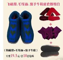 Теплую обувь аутентичные новые специальный акции