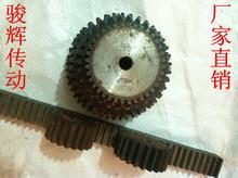 Положительный передача , прямо передача цилиндр передача 2 плесень 12 зуб -35 зуб зуб толстый 20MM, 45 сталь , стойка