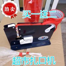Пластиковый мешок наконечник машина пакет наконечник машинально печать машинально супермаркеты бизнес магазин с машиной овощной лента наконечник машина при покупки 1 вещи - 2 в подарок