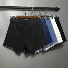Шорты женщина лето 2017 новый широкий нога большой двор талия корейский свободный дикий жир mm белый горячей брюки волна джинсы