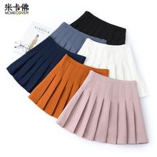 Лето a детская юбка талия юбка японский студент для предотвращения задирается. корейский ulzzang плиссированная юбка юбка институт ветер