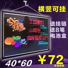 Кнопка врассыпную красочный LED флуоресценция доска 40 60 кофе магазин классная доска стена подвеска стиль реклама доска свет доска оставить сообщение доска