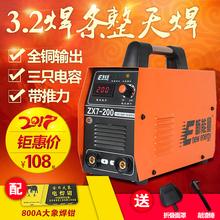 Новый энергия ZX7-200 медь 220V 380V двойной автоматический домой обратный изменение постоянный ток ручной работы электричество сварной шов машинально
