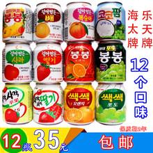 Оригинал импорт из южной кореи напитки lotte манго смешивать фруктовый сок виноград 238ml*12 бутылка полная загрузка контейнера (fcl) партия работодатель почта