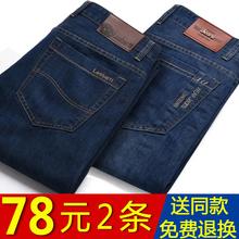 Зимой джинсы с пухом брюки мужской дискотеки талия свободный прямо случайный брюки молодежь в год зимний уплотнённый брюки