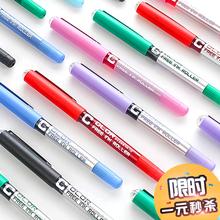Снег полный шприц прямо жидкость стиль цвет пен нейтральный ручка игла карандаш ультра-тонкий 0.38mm0.5mm перо