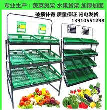 Бесплатная доставка фрукты полка дисплей супермаркеты четыре фрукты и овощи магазин полка высококачественный затем прибыль магазин фрукты и овощи полка куча глава