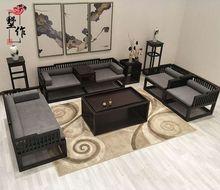 Новый китайский стиль ocean кровать дерево алтарь смысл диван сочетание гостиная двойной диван случайный шезлонг красота диван кровать ложь диван