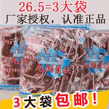270g*3 мешок чжэцзян дракон тур фасоль провод специальный свойство фасоль соя фасоль провод характеристика старый друг исключительно вручную индивидуальная упаковка 3 мешок