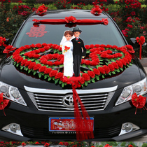 Wedding car decoration from the best taobao agent yoycart.com