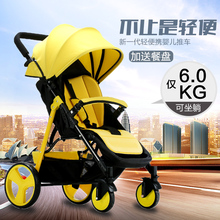 SLD легкий ребенок тележки может сидеть можно лечь детские руки тележки сложить ребенок от себя автомобиль круглый ребенок автомобиль