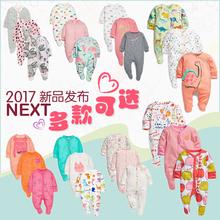 Сейчас в надичии великобритания NEXT2017 весенние модели младенец младенец девушка хлопок новорожденных купальник ползунки одежда