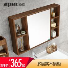 Zpai/ поза пирог ванная комната зеркальный шкаф ванная комната зеркало многослойный дерево в ванной шкафы зеркальный шкаф стена стиль зеркало коробка сделанный на заказ