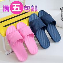 Корейский полоса шлепанцы женщина любители скольжение ванная комната шлепанцы мужчина лето домой комнатный домой купаться прохладно шлепанцы