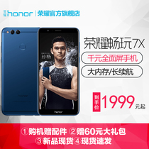 (spot speed) Huawei Honor Glory play 7X full screen official mobile phone