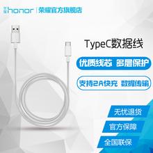 【 бесплатная доставка 】 huawei honor/ слава AP51 данных type-C зарядки мобильных телефонов линия 1m эндрюс