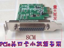 PCI-E X1 и рот карта LPT принтер интерфейс короткий железо короткая половина высоты фартук 2U тонкий шасси небольшой шасси