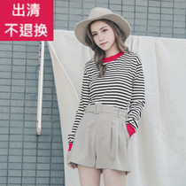 Queenshop 2017 female Autumn new lady bud Color line stripe pit Top 01095533