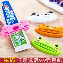 Творческий милый животное зубная паста экструзия устройство домашняя коллекция мы домой интенсивный сжатие зубная паста устройство шаблон необязательный
