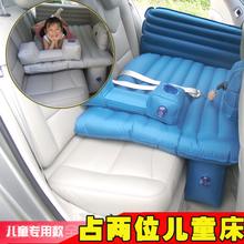 Автомобиль в ложиться спать кровать автомобиль в кровать ребенок ребенок задний ряд сидеть автомобиль путешествие подушка ребенок BB кровати надувной