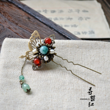 Оригинал ручной работы классическая боб китайский одежда аксессуары древний наряд головной убор кисточка шпилька сын жемчужина агат аксессуары для волос фаза забывать бабочка