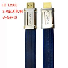 Магия зверь moshou2.0 издание HDMI линия 4K3D квартира телевидение hd линия 0.5 метр 1 метр 3 метр 4 метр 5 метр 12 метр