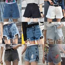 Ультракоротких брюки женские лето корейский свободный дикий заусенец талия тонкий широкий нога студент отверстие джинсы горячей брюки волна