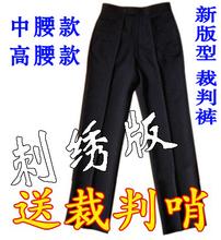 2017 баскетбол вырезать приговор брюки вырезать приговор одежда брюки вышивка избежать ремень талия вырезать приговор брюки