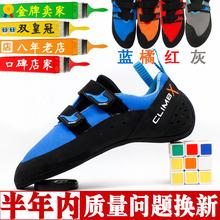Бесплатная доставка подлинный climbx RAVE STRAP склеивание подъем рок обувной новичок подъем рок обувной держать камень обувной мужской и женщины