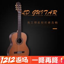 Мартин история близко этот 39 дюймовый красный свободный шпон классическая гитара не раздвижные двери клевец тест класс мощности коробка сторона одна счастливый это jita