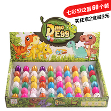 Ребенок волшебный динозавр люк игрушка модель пузырь большой зыбь деформировать обучения в раннем возрасте игрушка ущерб от наводнения яйцо динозавра люк яйцо
