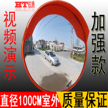 Траффик широкий угол зеркало 100cm дорога дорога отражатель выдающийся сферическое зеркало угол изгиб зеркало выдающийся объектив выпуклое зеркало кража зеркало