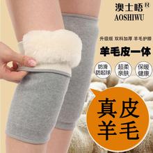 Шерсть kneepad теплый старый холодный нога осенью и зимой утолщённый овец не бархат холодный мужской и женщины ученый старики kneepad крышка теплый цикл