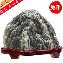Тайский гора камень сметь когда открытие подлинный камень фэн-шуй камень оригинал камень опираться на гора камень родник камень украшение городской дом ван цай заполнить угол