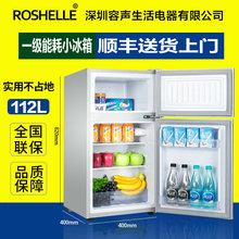 Бесплатная доставка небольшой холодильник 112L мини двойные двери домой энергосбережение холодильник двойные двери стиль холодный тибет холодный замораживать автомобиль небольшой холодильник