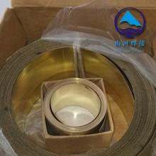 Медь сварной шов лист HL105 медь сварной шов лист сплав инструмент сварка использование медь сварной шов лист много видов спецификация необязательный